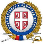 Клуб Генерала и Адмирала Србије